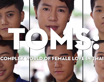 Toms: The Complex World of Female Love in Thailand (2015) poster