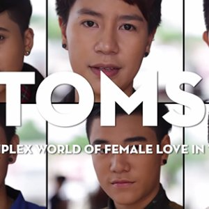 Toms: The Complex World of Female Love in Thailand (2015) photo