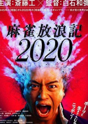 Mahjong Horoki 2020