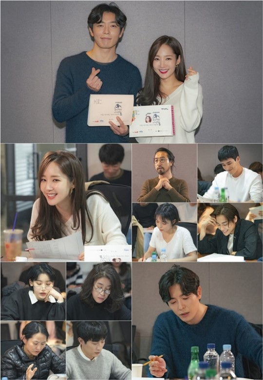 Watch Park Min Young, Kim Jae Wook, ONE, & more work together during 1st script reading of 'Her Private Life'!