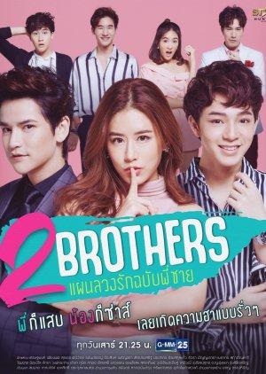 download film korea todays love subtitle indonesia