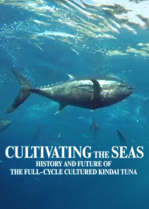 Cultivating the Seas