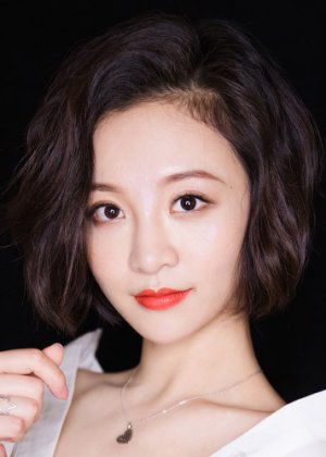 Gao Yu Er in Once Upon a Time in Lingjian Mountain Chinese Drama (2019)