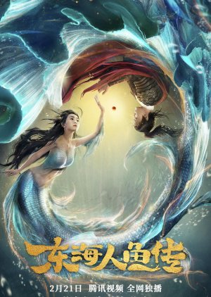 Legend of the Mermaid