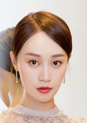 Lyric Lan in The Best Partner Chinese Drama (2019)