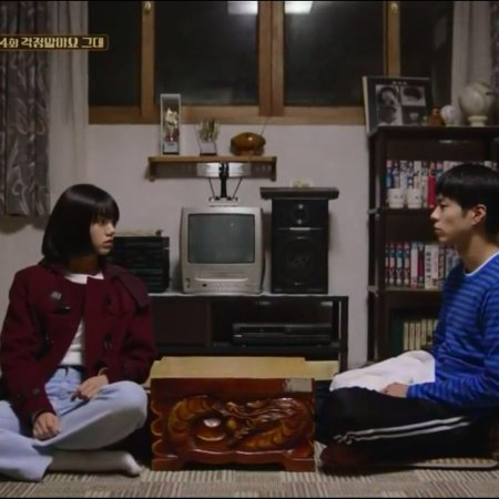 Reply 1988 Episode 14