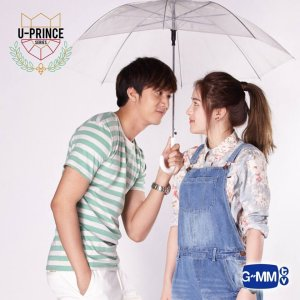 U-Prince The Series: The Gentle Vet (2016) photo