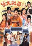 Classic TVB Dramas