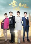 Chinese Romance to watch