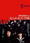 Favorite Directors List: Obayashi Nobuhiko
