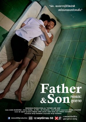 Father and Son (2015) poster