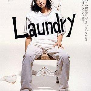 Laundry (2002) photo