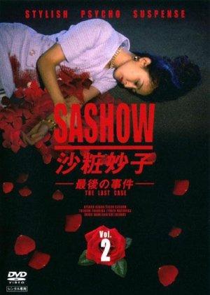 Sashow Taeko Saigo no Jiken
