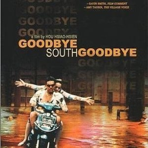 Goodbye South, Goodbye (1996) photo