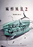 Wake Up 2: Never Give Up