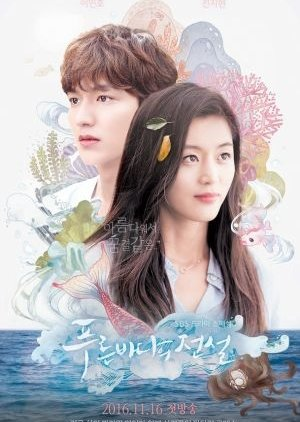 The Legend of the Blue Sea - The Legend Continues