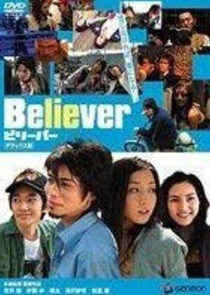 Believer (2004) poster