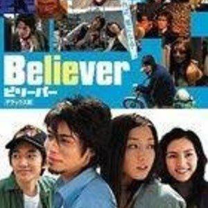 Believer (2004) photo
