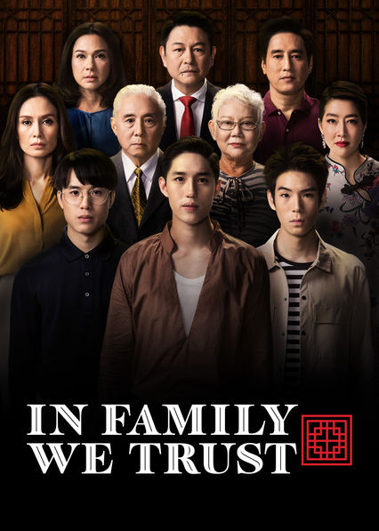 In Family We Trust Photos - MyDramaList