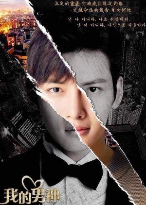 Mr Right Korean Drama