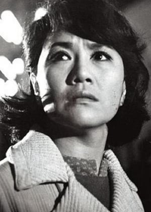 Moon Jung Suk in My Sister is a Tomboy Korean Movie (1961)