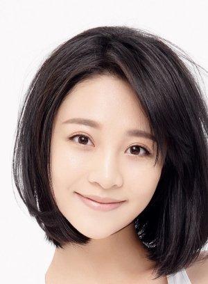 Yu Er Gao