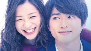 Drama Review: I Don't Love You Yet