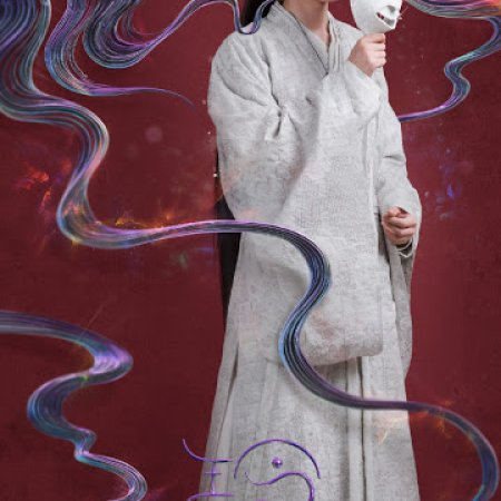 Ling Long (2020) photo