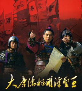 The King of Kaizhang (2007) poster