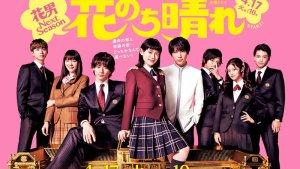 Sequel to Hana Yori Dango drama to Air This Month