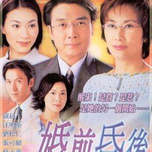 The Awakening Story (2001) photo