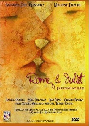 Rome & Juliet (2006) poster