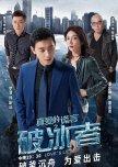 2018 Chinese Dramas I've Watched