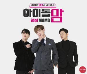 Idol Moms (2018) poster