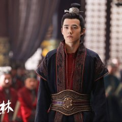 Nirvana in Fire 2: The Wind Blows in Chang Lin (2017) photo