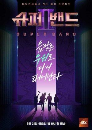 Super Band 2