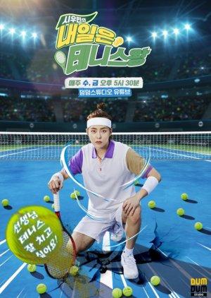 Xiu Min's Tennis King Tomorrow
