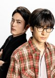 Upcoming Japanese dramas in 2020