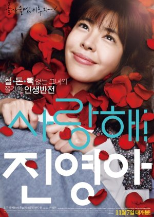 My Dear Girl, Jin Young