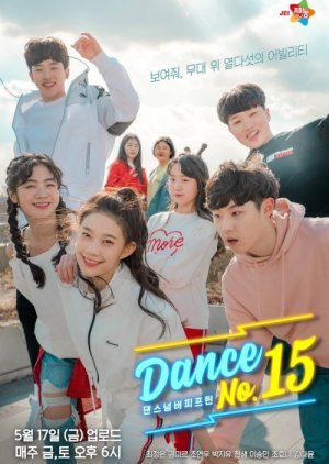 Dance No.15