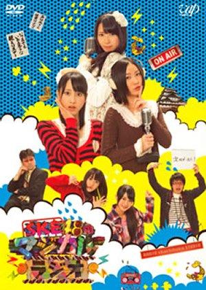 SKE48's Magical Radio (2011) poster