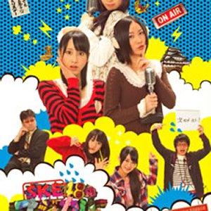 SKE48's Magical Radio (2011) photo