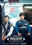 Upcoming Korean dramas in 2019