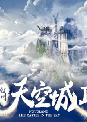 Novoland: The Castle in the Sky 2