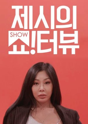 Show!terview with Jessi Season 1 Episode 70