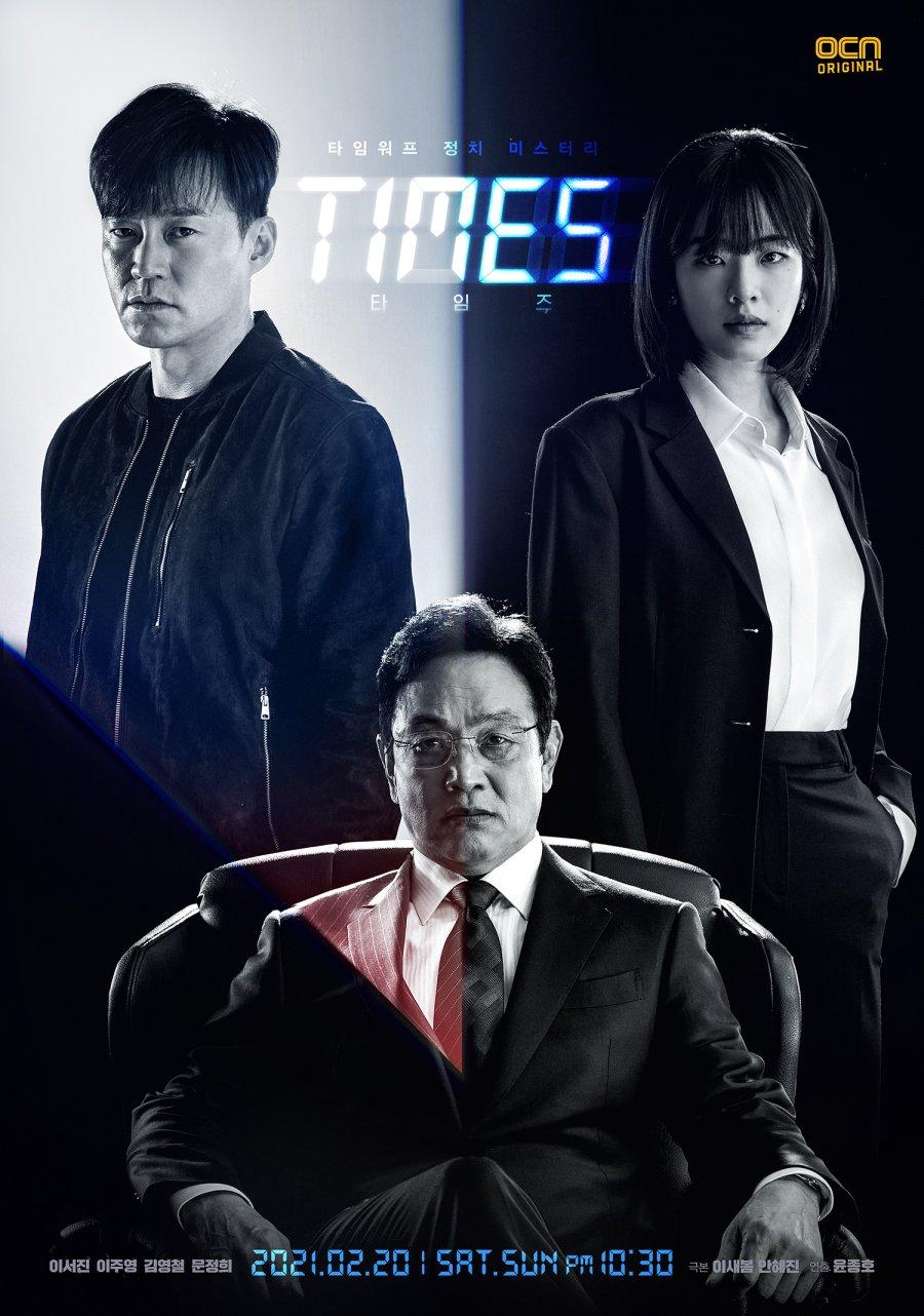 Times ซับไทย Ep.1-12