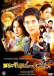 THAI Drama/Films (Road Map)