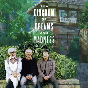 The Kingdom of Dreams and Madness (2013) photo