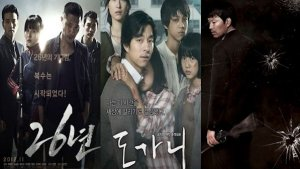 LeeJLicious' Weekend Movies