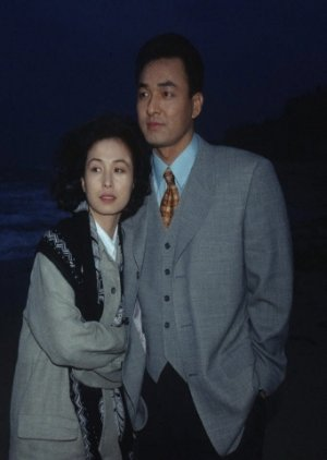 Confession (1995) poster